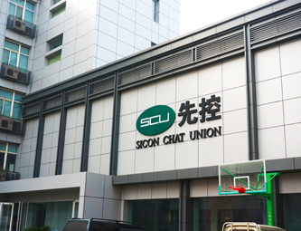 Sicon Modular UPS Factory